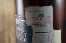heaven-hill-select-stock-2016006