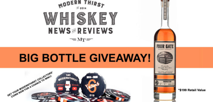 ModernThirst 2020 Big Bottle Giveaway #1