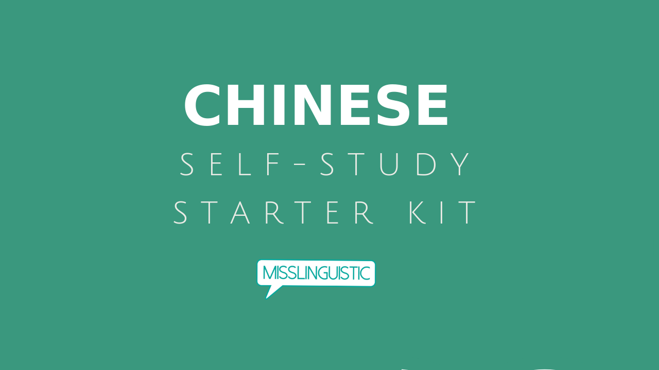 Learn Chinese By Yourself