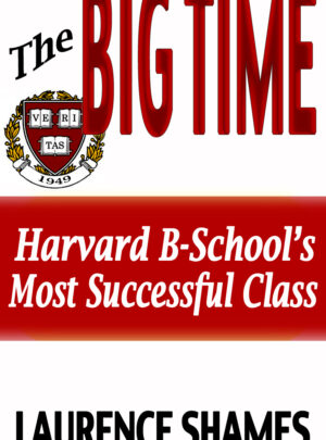 The title with the Harvard Business School crest