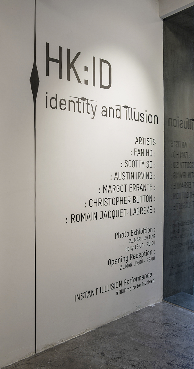 Identity & Illusion, LightStage Gallery, Hong Kong 2016