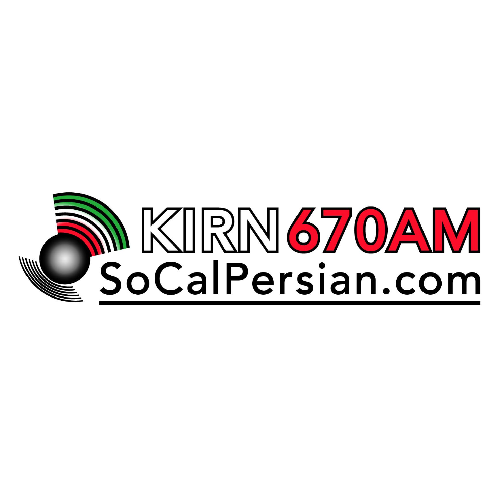 KIRN Radio