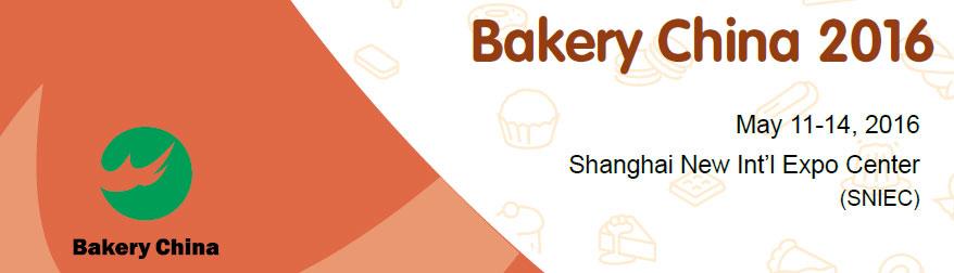 blog_bakery_china_2016_banner