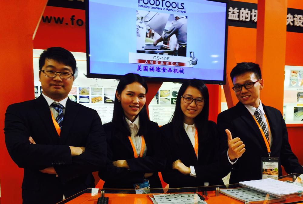 blog_bakery_china_2016_team_members