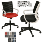 KB-2202 Mesh Office Chairs in Light Grey Top