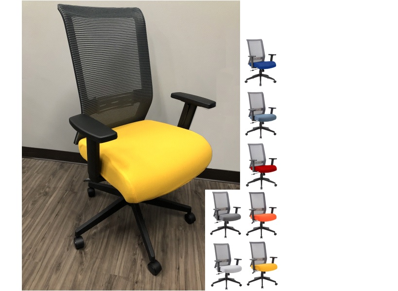 Modern Gray Mesh Task Chair