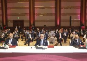 The opening session of the peace talks took place this past Saturday in Doha, Qatar. (Photo from AP)