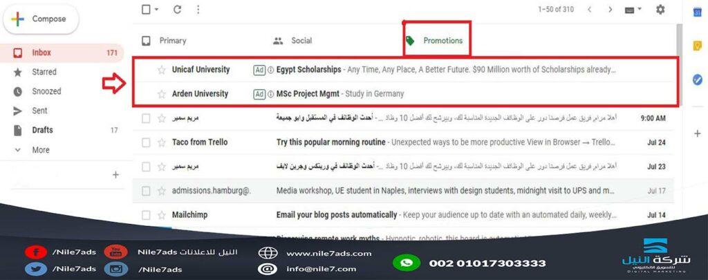 انشاء حملة gmail ads؟
