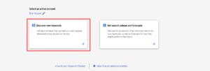 كلمات بحث جوجل ادورد