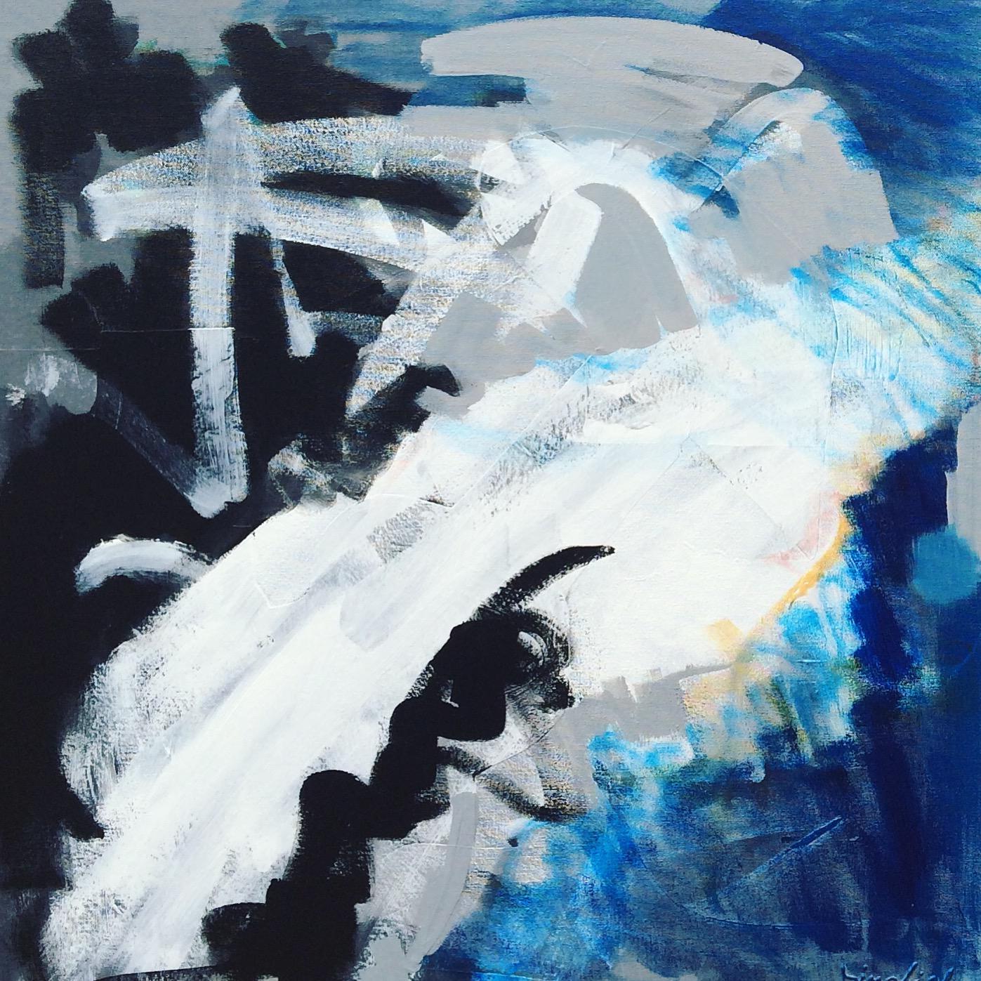 Beth Inglish Abstract Art Nashville Artist Painter