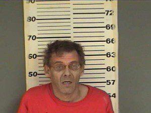 Kenneth Crisp - suspect - mug shot