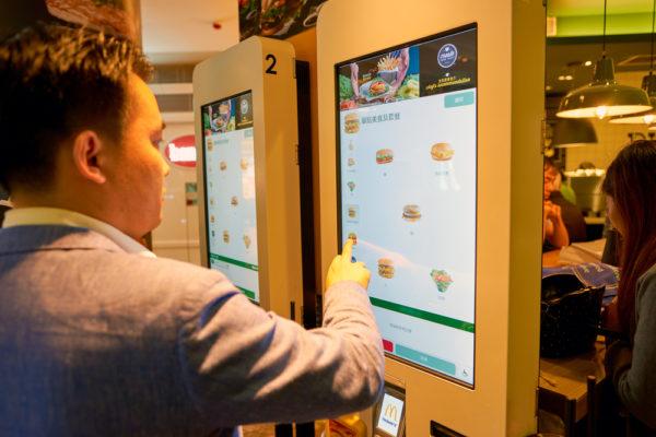 mcdonalds self order kiosk