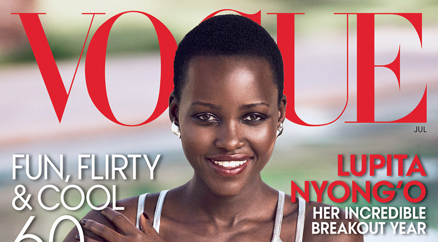 Lookbook: Lupita Nyong'o and the cover of VOGUE