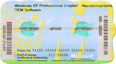 Microsoft Windows Certficiate of Authenticity
