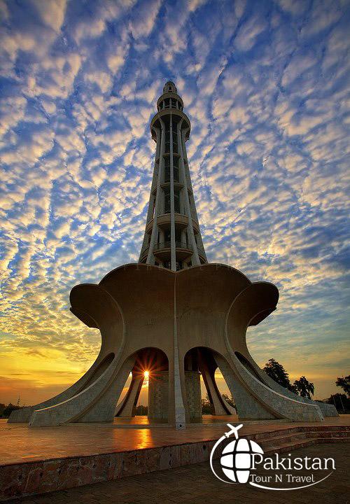 Pakistan Menar