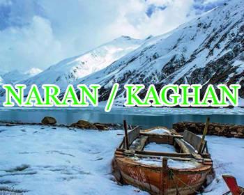Naran Kaghan tour Packages plan