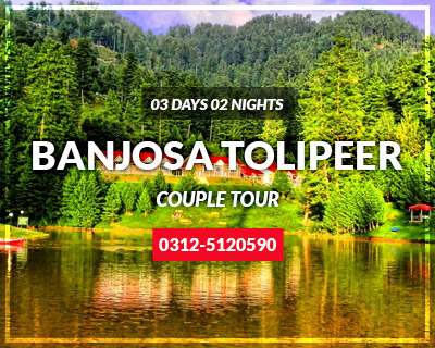 Banjosa-Tolipeer-Couple-Tour