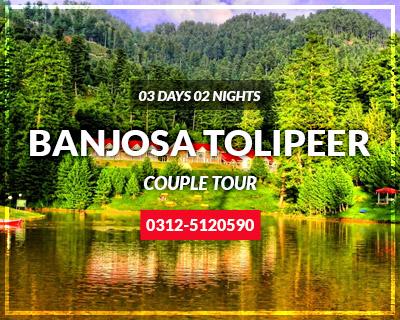 Banjosa-Tolipeer-Couple-Tour