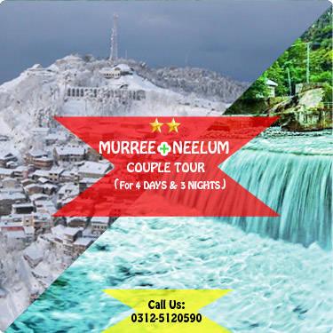 Murree-Galyat-Neelum-Tour-package