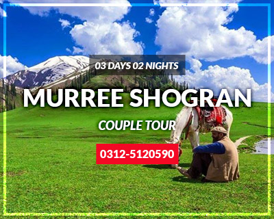 Murree-Shogran-Couple-Tour