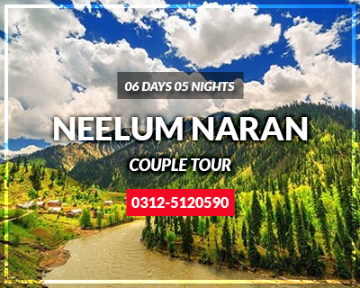 Neelum-Naran-Couple-Tour