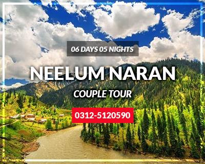 Neelum-Naran-Couple-Tour