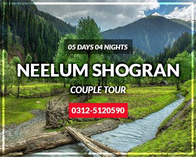 Neelum-Shogran-Couple-Tour