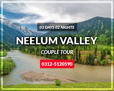 Neelum-Valley-Basic-Couple-Tour