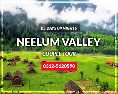 Neelum-Valley-Couple-Tour