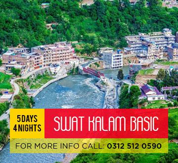 Swat-Kalam-Tour-Basic