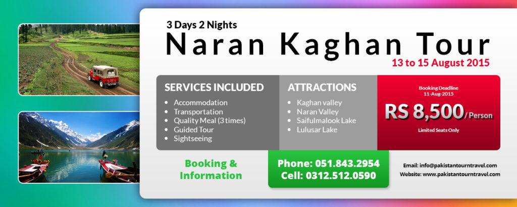 Naran kaghan 3 Days 2 Nights Group Tour