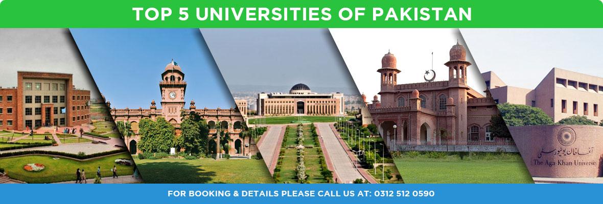 Top 5 Universities of Pakistan REGION