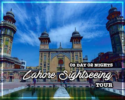 Lahore-Tour_03-Days