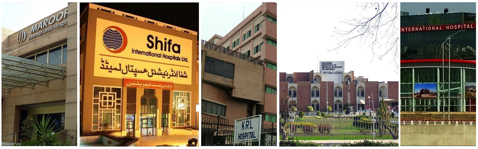 Famous Hospitals in Islamabad