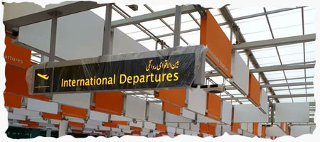 Islamabad Departures 2019