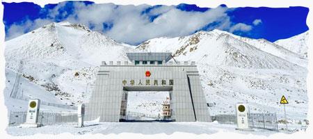 Khunjerab Pass Pakistan China Border IN Karakoram Tour