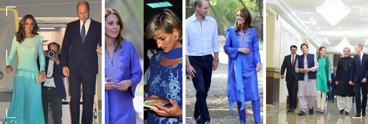 Kate-Middleton-Pays-Tribute-To-Princess-Diana;-Begins-Her-Trip-To-Pakistan