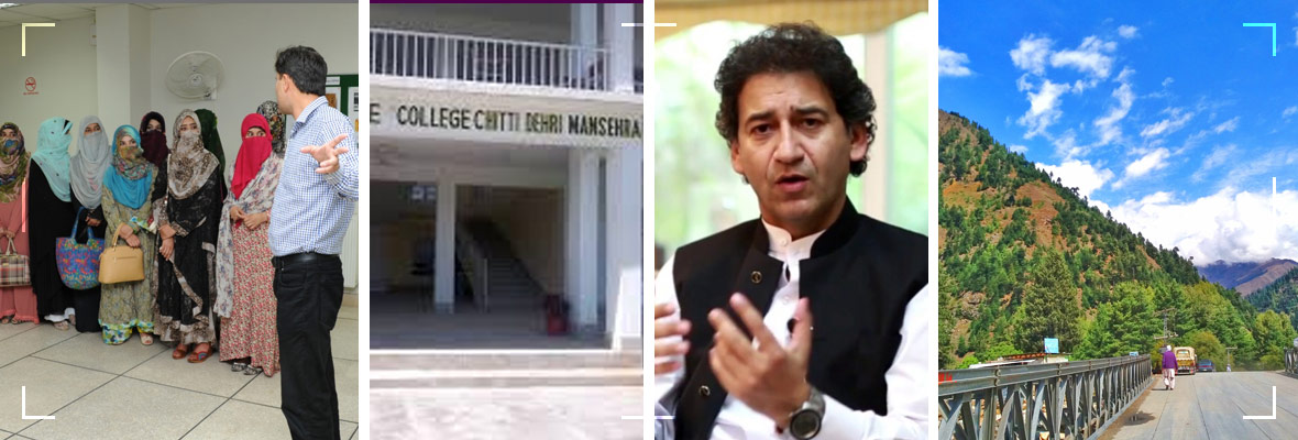The-PHC-Moved-Against-Relocation-of-Mansehra-Girls-College