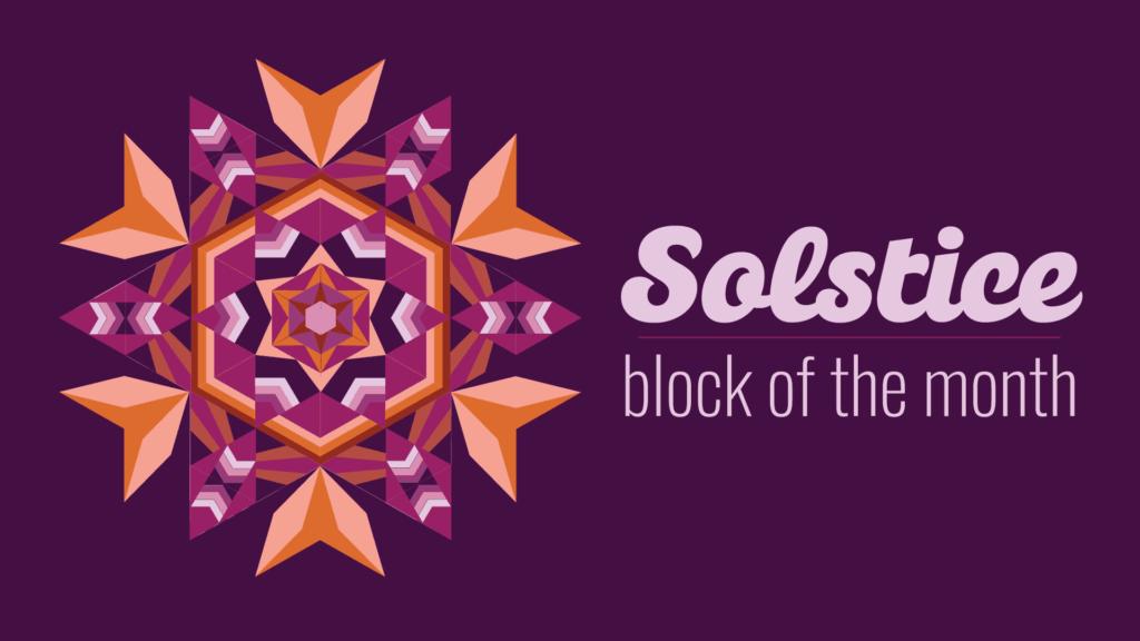 Solstice BOM Program