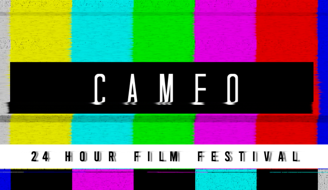 Acing the Cameo Film Contest
