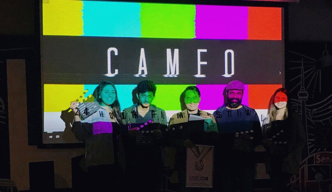 The Cameo 24 Hour Film Festival