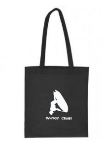 backie chan bags