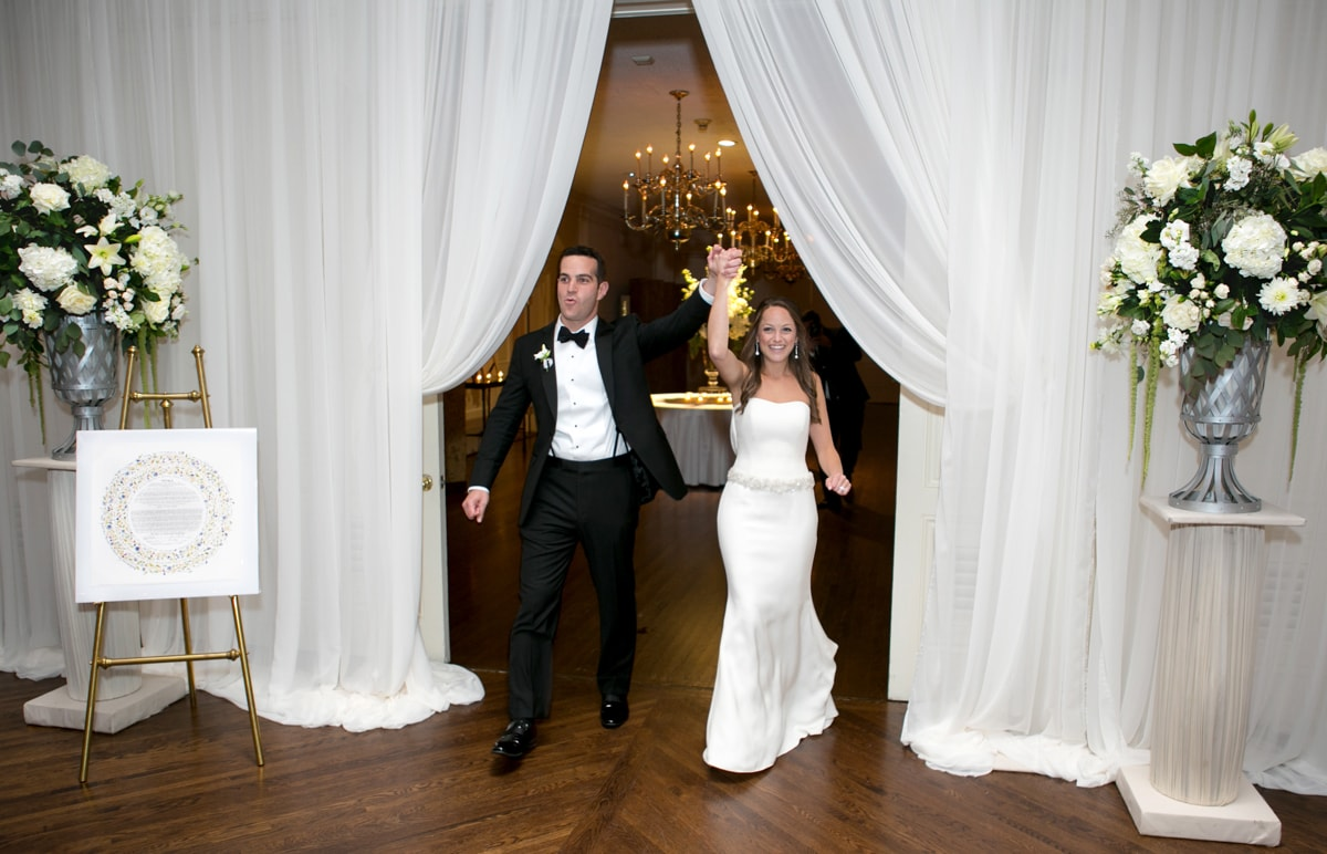 Bride and Groom make grand entrance at reception