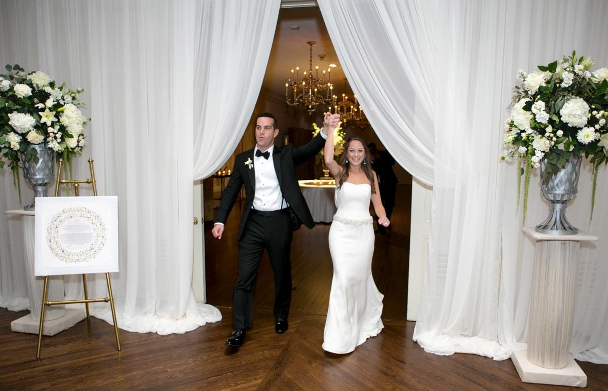 Bride and Groom make grand entrance at reception