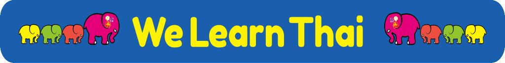Logo 1200x150-01