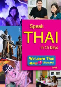 Speak Thai in 15 Days - Level 1 - Book Cover