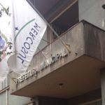 Ministério Público recomenda a Prefeitura de  Venâncio Aires que suspenda  retomada das aulas presenciais da educação infantil na rede privada