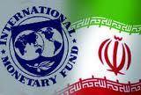 IMF-Iran