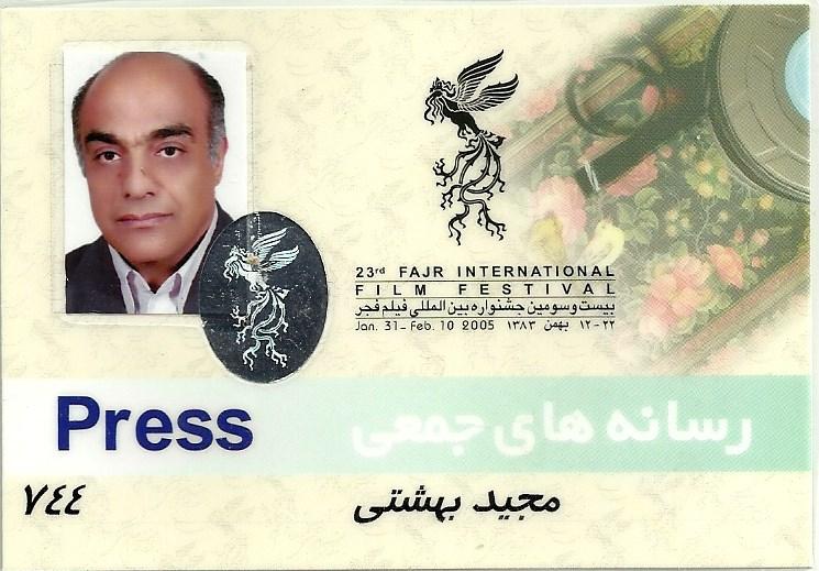 Majid Beheshti