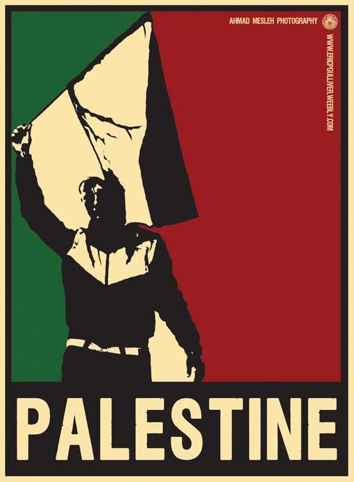 PalestineFlag